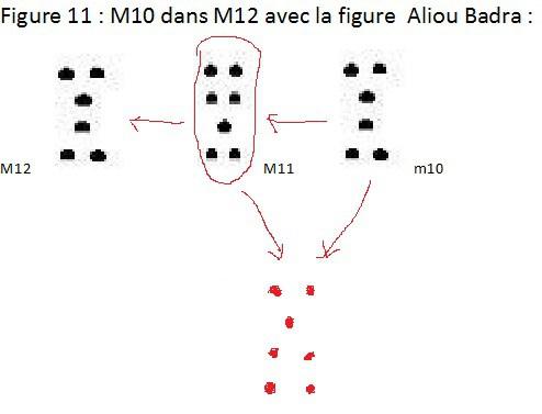 alioum12.jpg